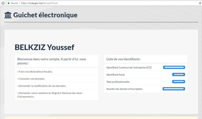 Guichet électronique AE Maroc