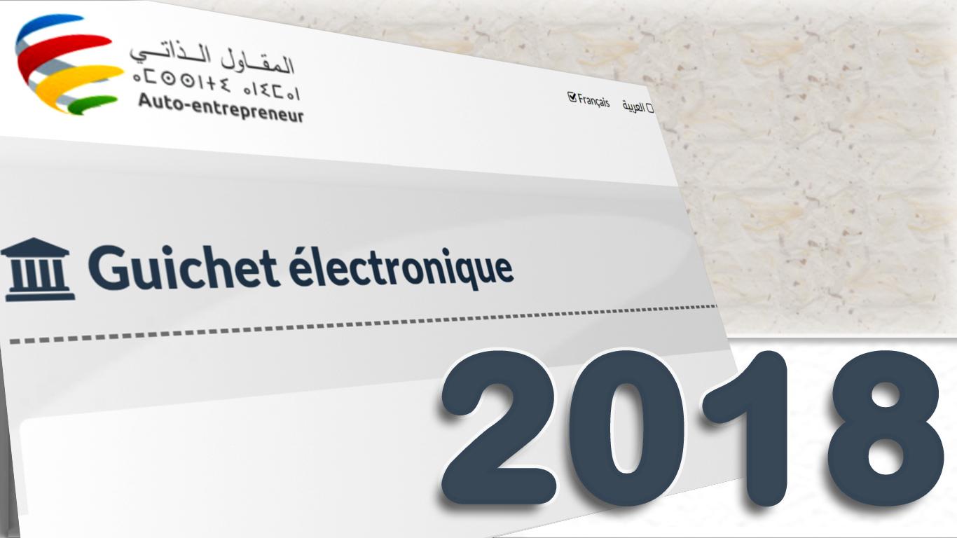 Auto-Entrepreneur Marocain: Quelques nouveautés de 2018
