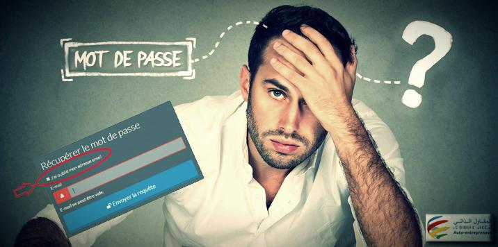 Auto-Entrepreneur : Comment réinitialiser votre mot de passe sans adresse Email